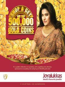 Joyalukkas Diwali catalogue