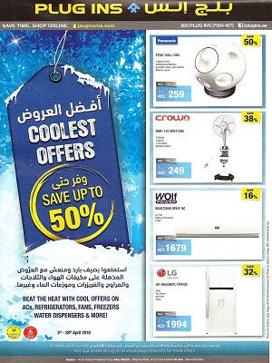 Plug Ins Uae Latest Archived Leaflets And Catalogues
