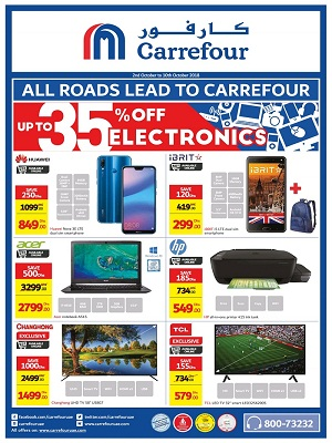 Carrefour UAE latest & archived leaflets and catalogues