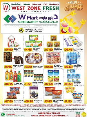 W Mart Special offers