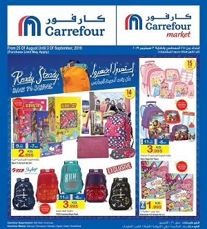 Carrefour Kuwait Catalogs & Offers |September 2019