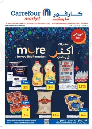 Carrefour Oman