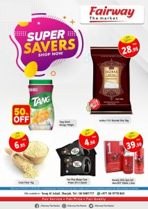 Fairway Super Savers Promotion Leaflet cover page