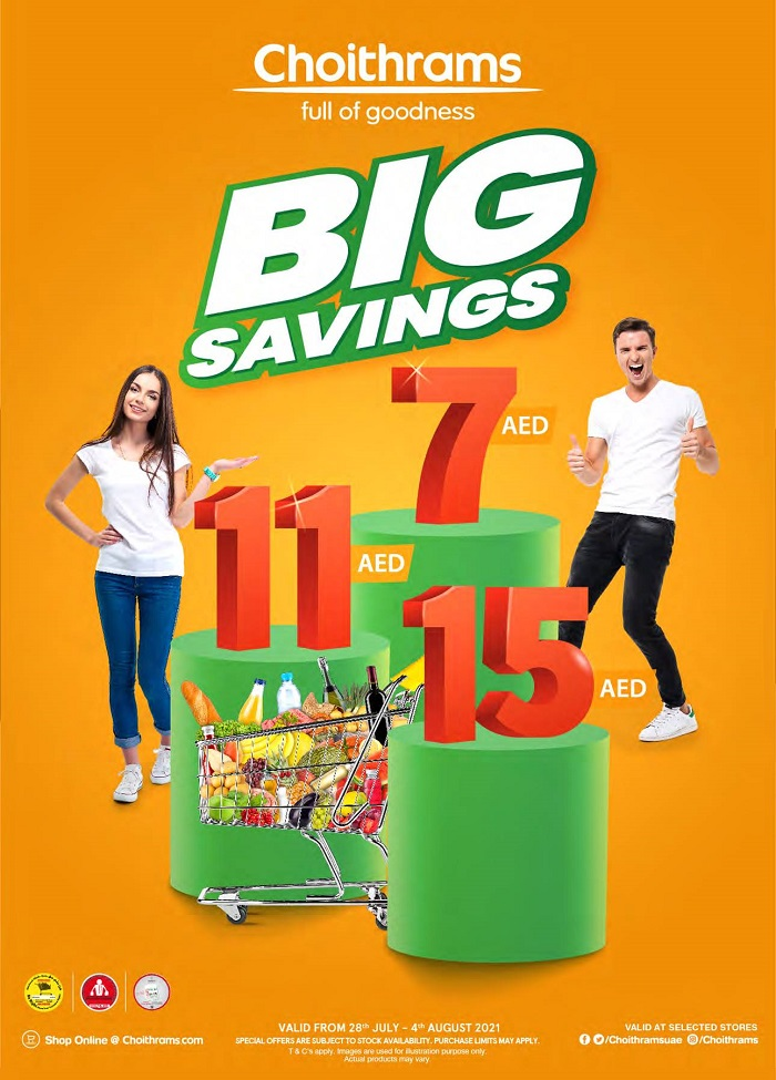Choithrams Big Savings Promotion Leaflet cover page